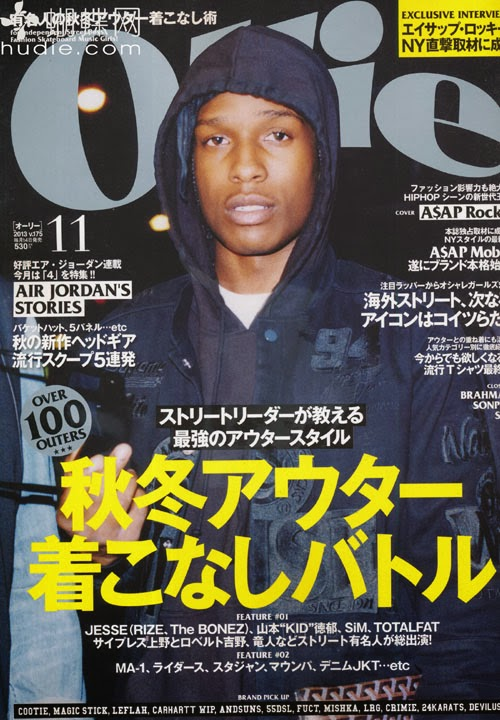 ollie november 2013 asap rocky japanese magazine scans