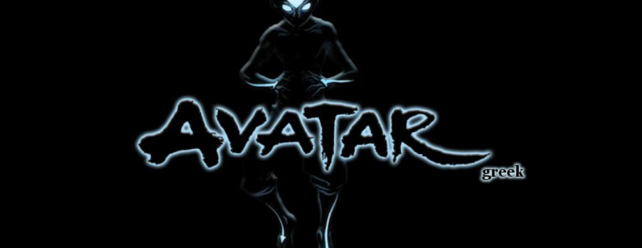 Avatar: New Legends