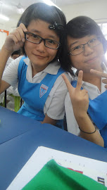 me with eng qiao
