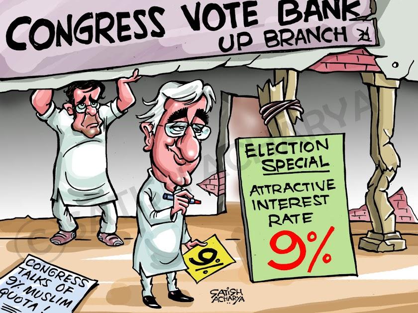 essay vote bank politics india