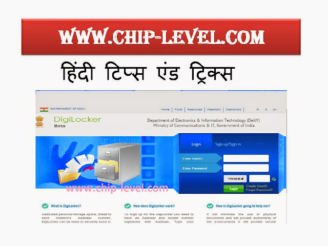 Hindi Computer Tips And Tricks