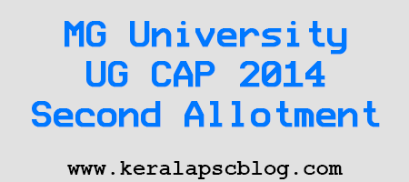 MG University Degree [UG CAP 2014] Second Allotment