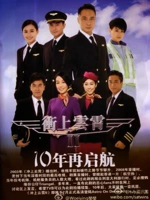 Phim Bao La Vùng Trời 2