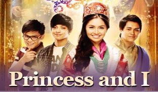 PRINCESS AND I - AUG. 01, 2012