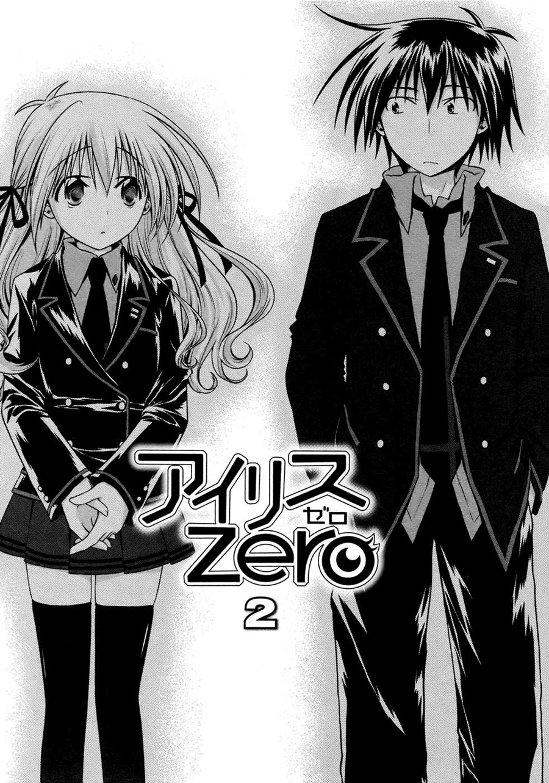 Komik iris zero 005 6 Indonesia iris zero 005 Terbaru 4|Baca Manga Komik Indonesia|