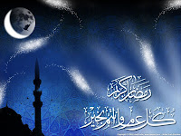 Allah's Night Sky Islamic Wallpaper