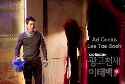 Biodata Pemain Drama Ad Genius Lee Tae Baek