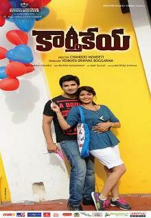 Karthikeya (2014) Telugu Movie Poster