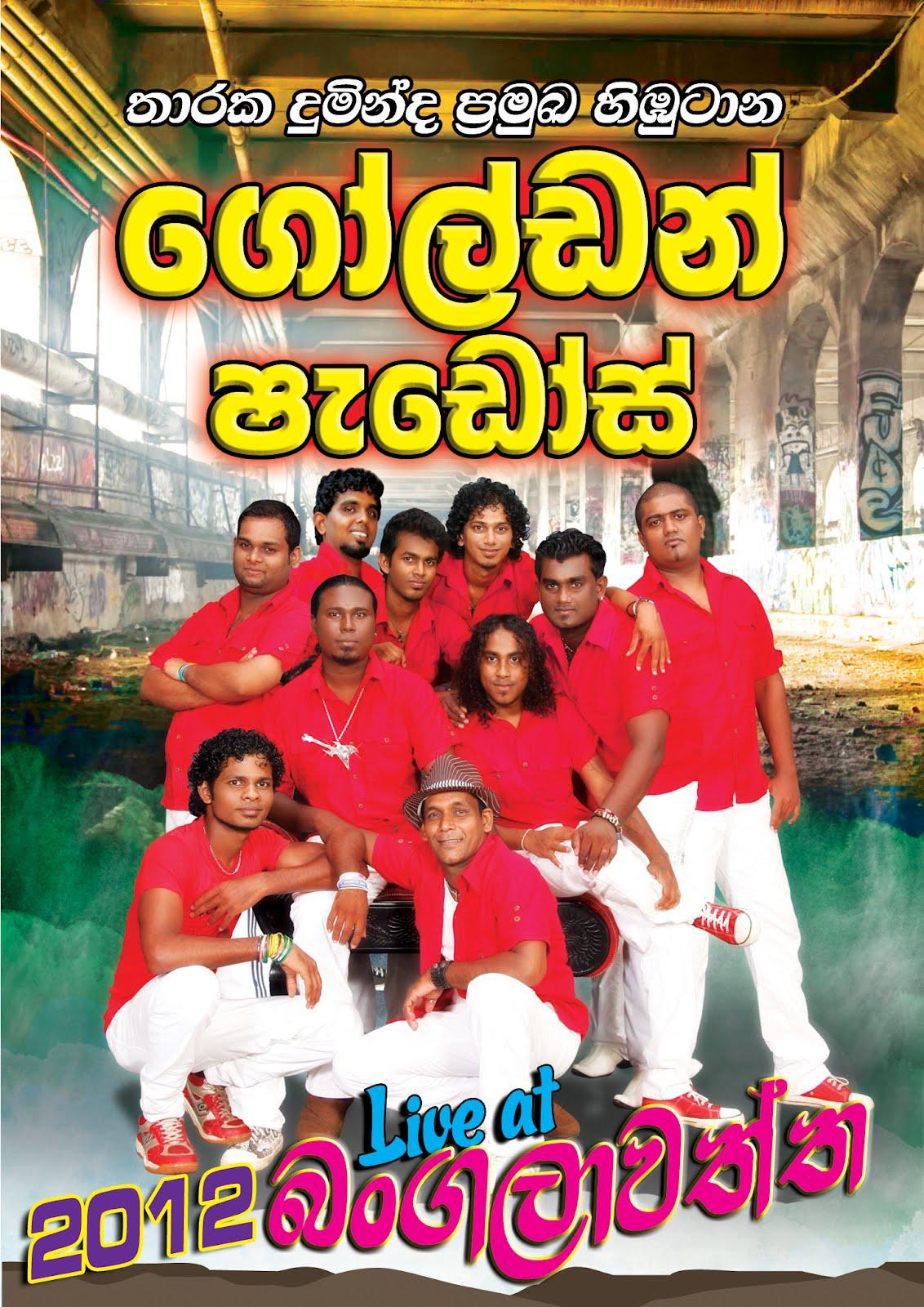 http://4.bp.blogspot.com/-8CpcnSDSZ0w/T9bdcQqCZrI/AAAAAAAADKw/imY1VIJfk5Q/s1600/2012%2BBangalawaththa.jpg