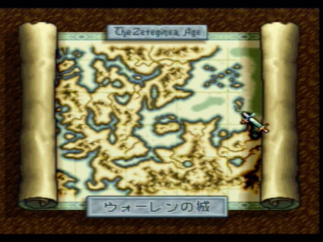 This map is known as Warren's Castle. I like to think that somewhere there's a man named Castle who lives in a warren.
