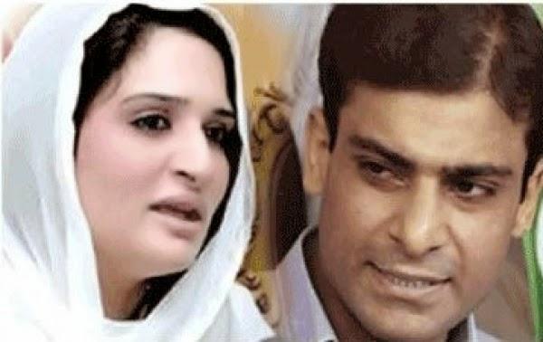 Nawaz Sharif Sons And Daughters nawaz sharif's son hamza shahnaz ...