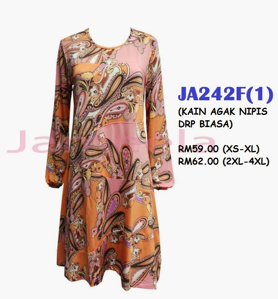T-shirt-Muslimah-Jameela-JA242F(1)