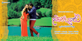 Nayak Telugu Movie Posters