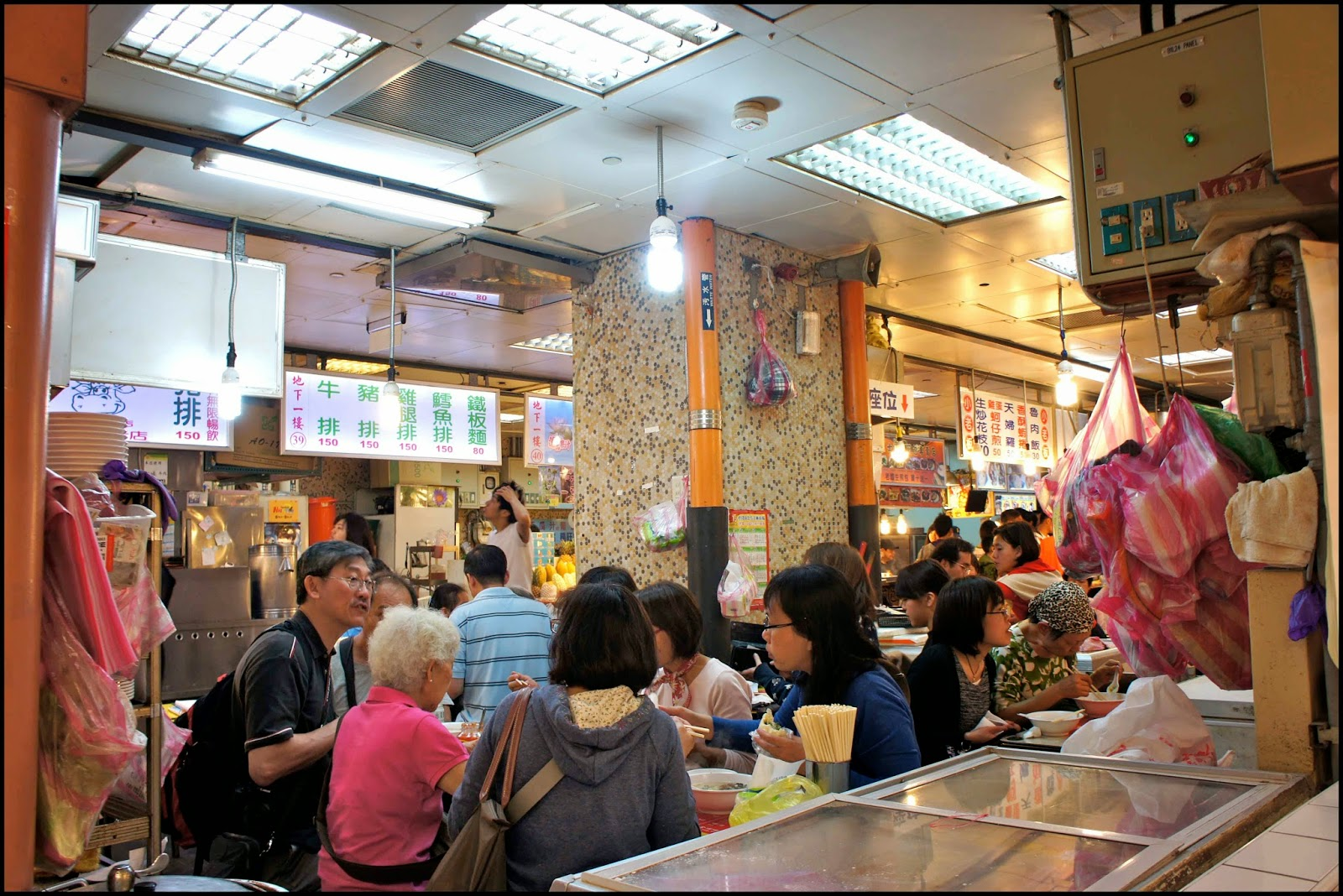 Taipei food court