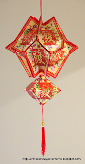 Chinese new year lanterns mix match for Ang pow decoration craft work