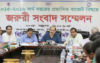 BGMEA press briefings on budget 2015-16