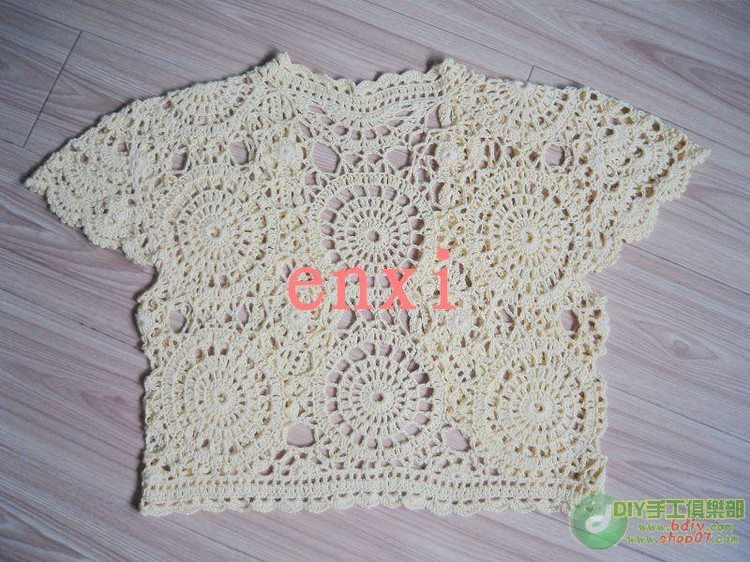 Crochet Patterns to Try: Free Crochet Chart for Lacy Summer Jacket ...