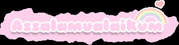 http://4.bp.blogspot.com/-8EhNwmnzor4/Tn2KAf3_0TI/AAAAAAAAAp8/kInRO3kRBbk/s1600/assalamualaikum-pink.png
