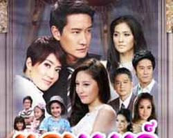 [ Movies ] Bonla Sne ละคร ดอกโศก - Khmer Movies, Thai - Khmer, Series Movies