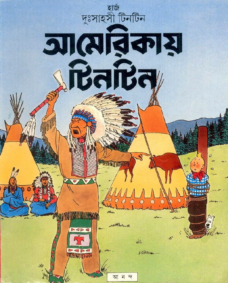 Psychology Books In Bangla Free Download