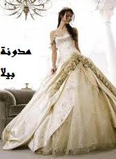 مدونة بيلا ستار دول