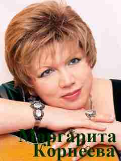 Маргарита Корнеева. Романс «Ночные цветы»