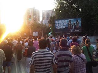 Аман! Протест во Скопје - реклама