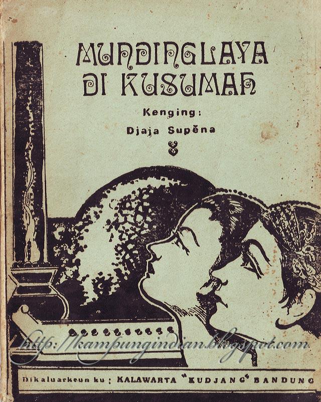 Cerita Rakyat Dari Tatar Sunda