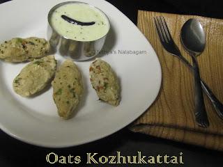 Oats Kozhukattai
