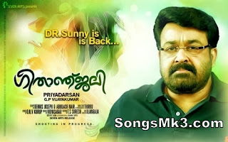 geethanjali malayalam movie songs download free