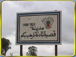 rencontre de l amitié maroc 2012