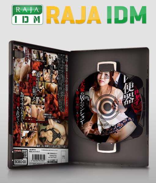 DVD Film Porno