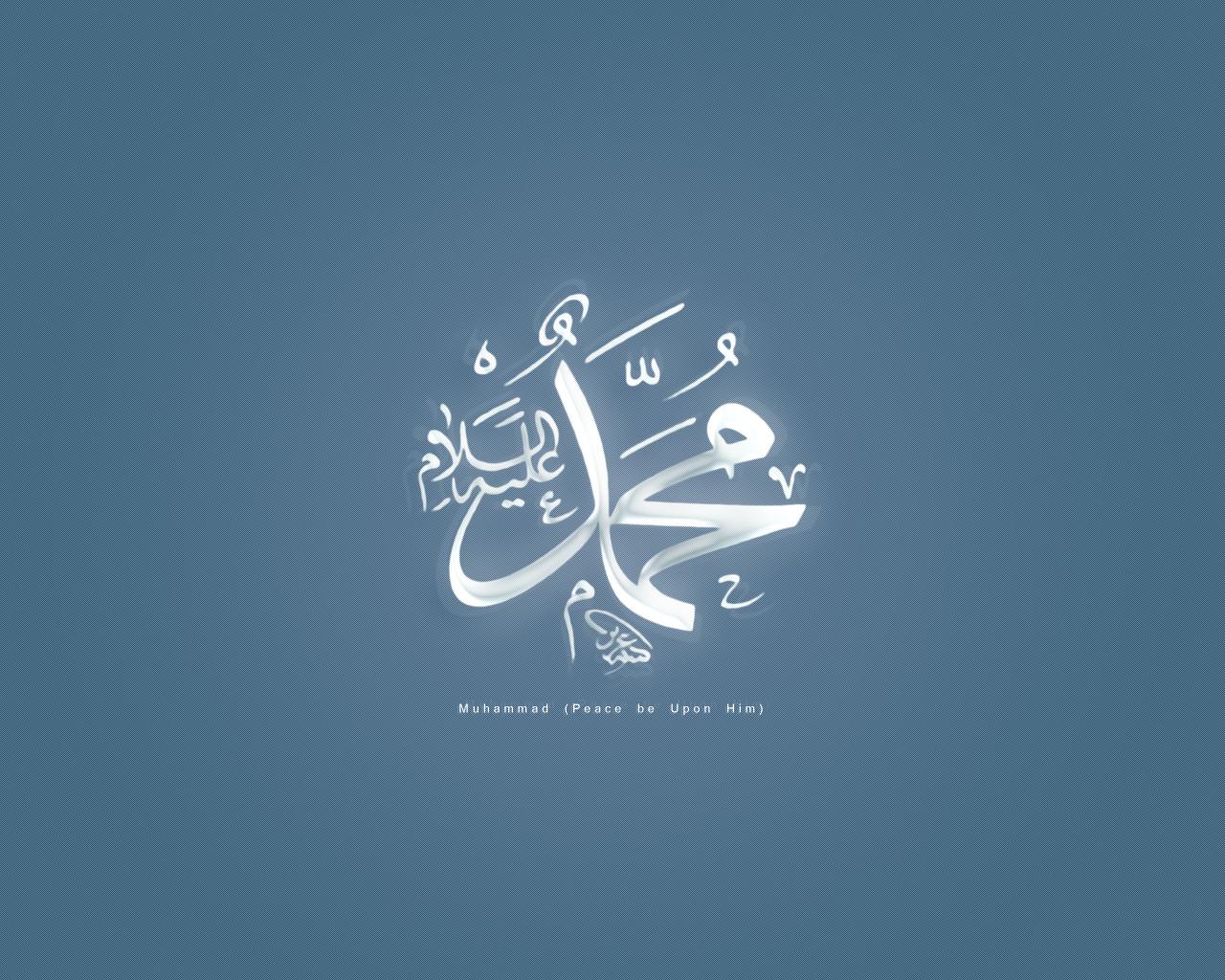 http://4.bp.blogspot.com/-8GrzUI46JXs/TZtfL3Nc5OI/AAAAAAAABKo/fyc1hNV8VKc/s1600/Muhammad+pbuh+wallpapers+by+cool+images+%25286%2529.jpg