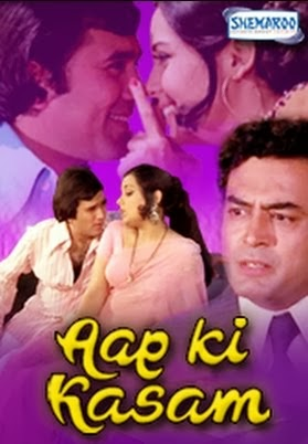 Aap Ki Kasam (1974) MP3 Songs Download - downloadming.onl