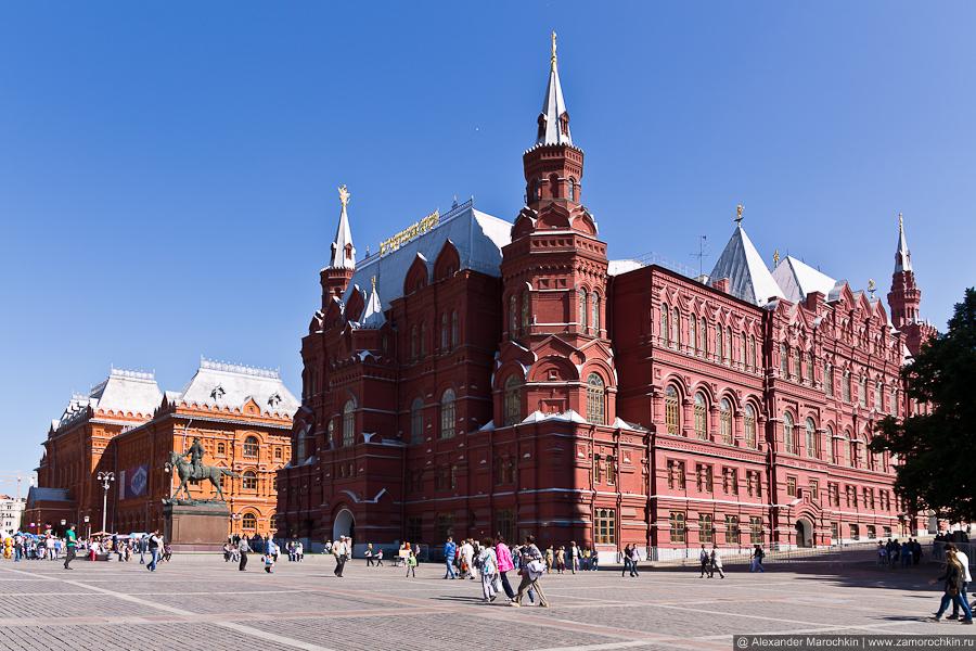 Государственный Исторический музей и музей В. И. Ленина | The State Historical museum and Lenin's museum buildings