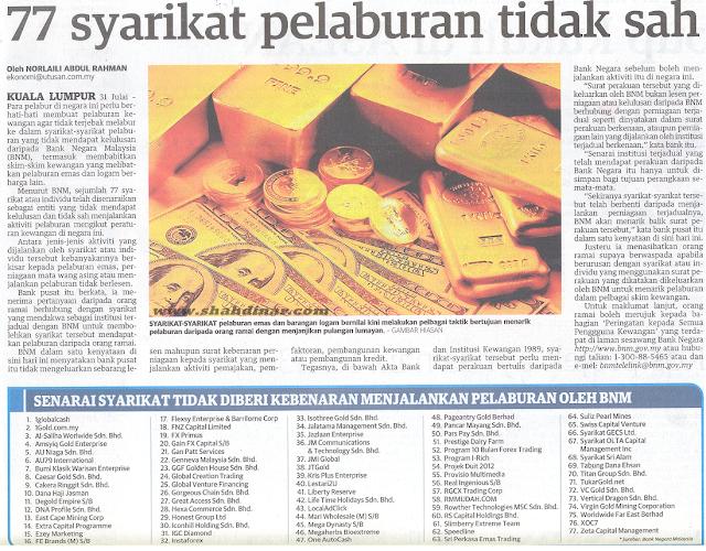 skim pelaburan emas