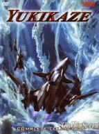 Phim Yukikaze