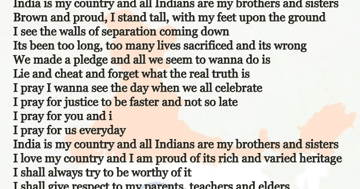 Custom The Meaning of the National Anthem Essay