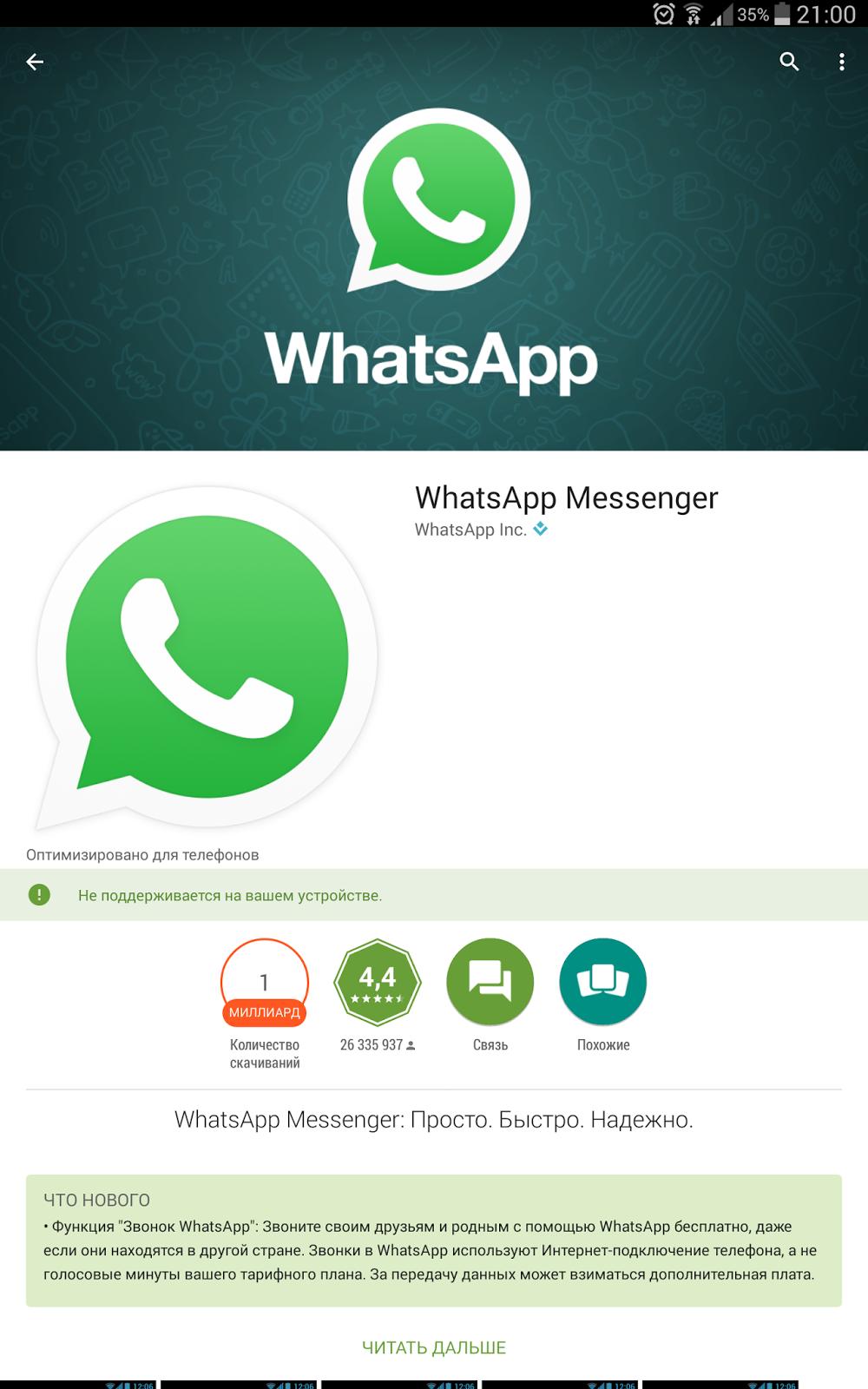 Как восстановить удаленные сообщения в контакте