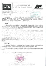 Informamos al Delegado Territorial en Cádiz de la falta de entrega del vestuario/ropa de trabajo a