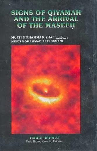 Signs of Qayamah and Arrival of Maseeh [A.S] By Shaykh Mufti Muhammad Shafi (r.a)