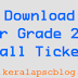 Kerala PSC Driver Grade 2 Exam 2014 Hall Ticket