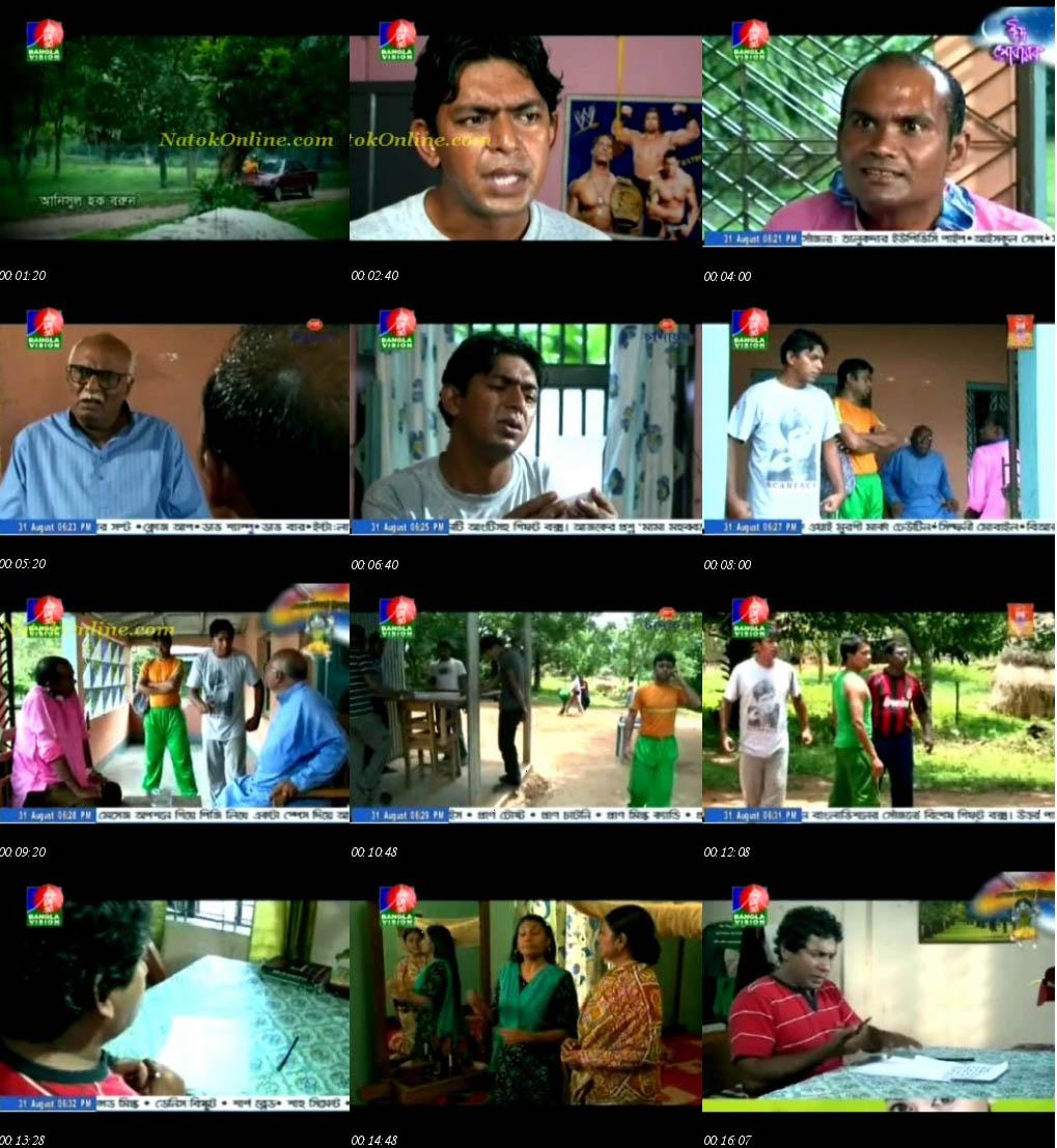Hero (Eid Drama Serial 2011)