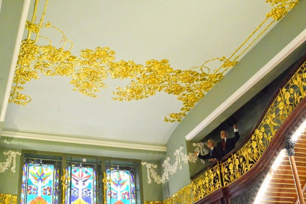 Elisseeff Emporium St. Petersburg