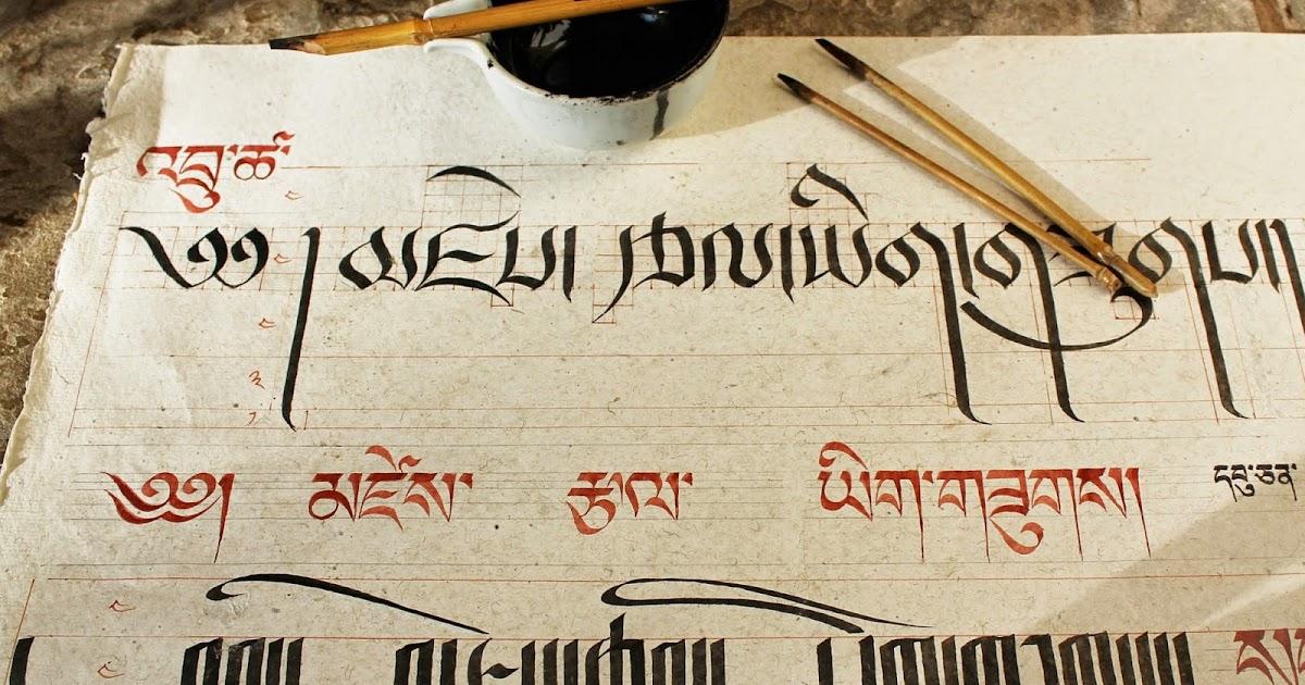 Khandroling Paper Cooperative Tashi Mannox To Teach