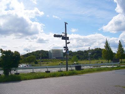 関西文化学術研究都市