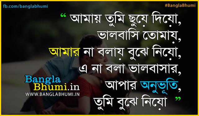 New Bangla Sad Love Story Photo HD Wallpaper : Bangla Love Story