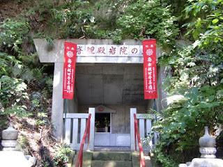 岩殿寺奥の院