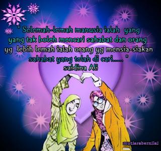 Kata kata mutiara islami tentang teman, Kata-kata bijak tentang teman