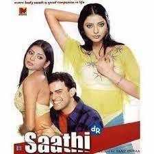 Sathi 2005